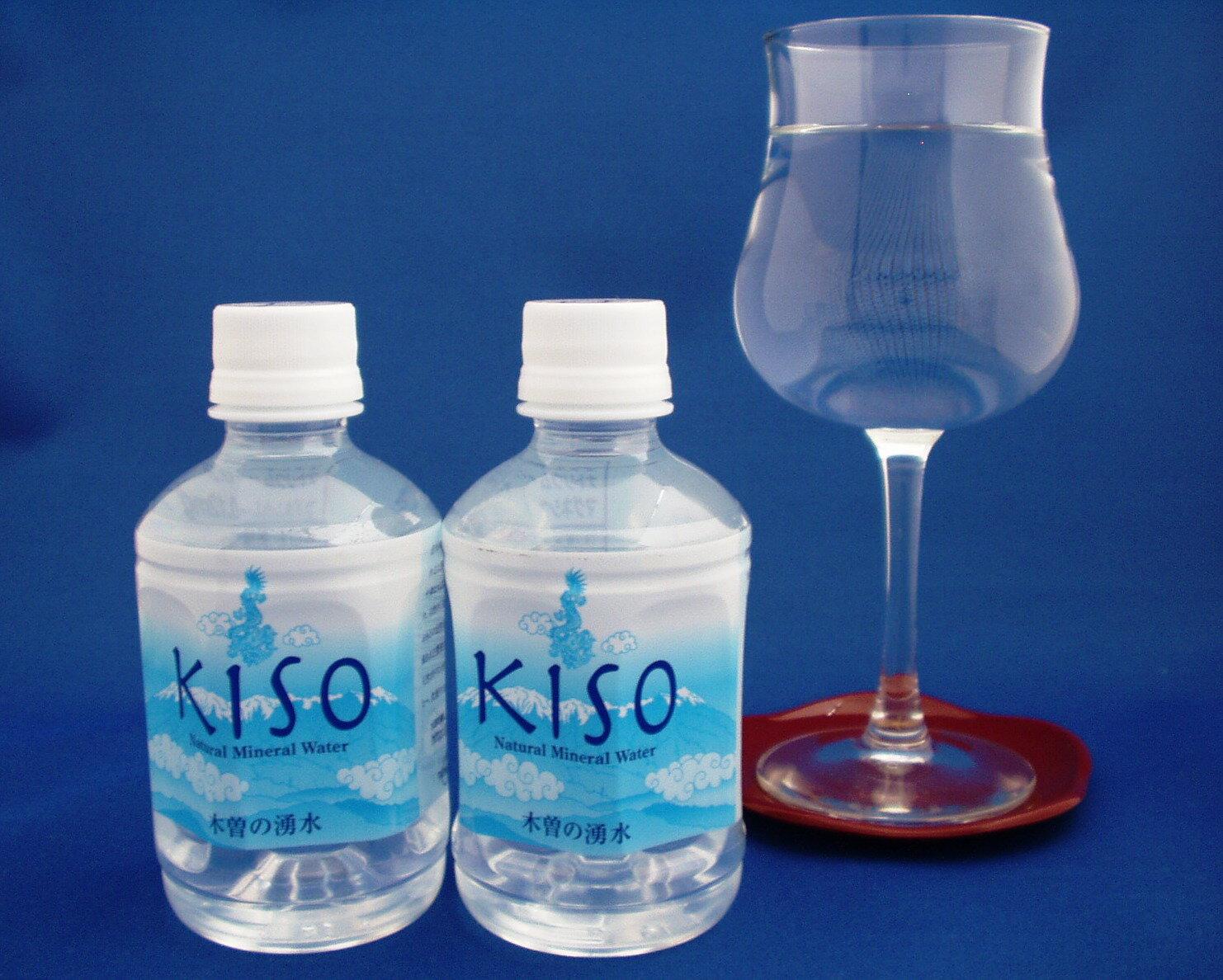 信州木曽湧水「KISO」天然ミネラルウォーター 280mlペットボトル×20本 【長野県産 水源水 軟水 ミネラルウォーター 送料無料】 02P03Dec16