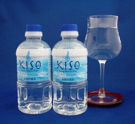 信州木曽の湧水「KISO」天然ミネラルウォーター 500mlペットボトル×20本 【長野県産 水源水 軟水 ミネラルウォーター 送料無料】