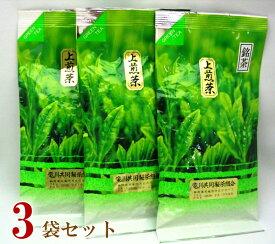 2020年新茶 静岡茶天竜産 天竜茶 『上煎茶』 100g × 3袋セット 【ネコポス 送料無料】【静岡茶 浅蒸し煎茶 緑茶 日本茶】