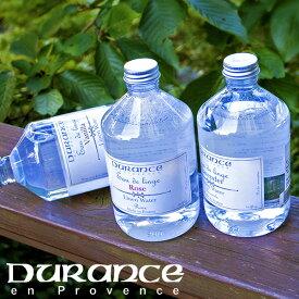 DURANCEデュランス リネンウォーター 500ml ポイント10倍(リネン水 アイロン掛け フランス製 8種類 芳香) 新生活