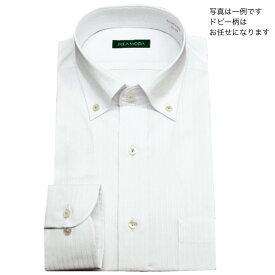 【 送料無料 】 ワイシャツ 長袖 形態安定 メンズ スリム スリムフィット ボタンダウン ビジネス ドレスシャツ Yシャツ カッターシャツ ビジネスシャツ シャツ わいしゃつ 白ドビー ホワイト 白 男性 3L MILA MODA バーゲン 新生活