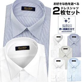 メンズワイシャツ 2枚セット 送料無料 標準体 MILA MODA 消臭機能付き 【review】