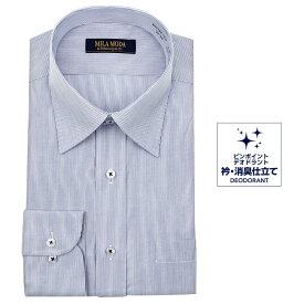 送料無料 ワイシャツ メンズ 長袖 形態安定 レギュラーカラー ドレスシャツ Yシャツ カッターシャツ ビジネスシャツ ビジネス シャツ 青 標準体 MILA MODA 新生活 20par