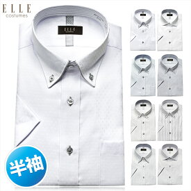 ELLE costumes ワイシャツ メンズ クールビズ 半袖 形態安定 吸水速乾 消臭 | 半袖シャツ 半そで ドレスシャツ Yシャツ カッターシャツ ビジネスシャツ ビジネス シャツ わいしゃつ ボタンダウン ワイド ドビー ストライプ クールビズ 新生活