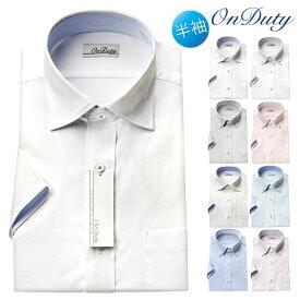送料無料 ワイシャツ メンズ クールビズ 半袖 形態安定 消臭 ドレスシャツ Yシャツ カッターシャツ ビジネスシャツ ビジネス シャツ ボタンダウン ワイド ドビー ストライプ パープル ブルー 白 新生活