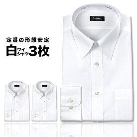 3枚セット メンズ ワイシャツ 形態安定 白ブロード レギュラーカラー ドレスシャツ | メンズワイシャツ Yシャツ ワイシャツ わいしゃつ 白シャツ カッターシャツ リクルート 冠婚葬祭 ビジネス ビジネスシャツ ホワイト 3L 4L 新生活 10par