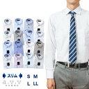 【a.v.v】ワイシャツ 長袖 形態安定 スリム ビジネス シャツ(メンズ ドレスシャツ yシャツ 白シャツ ホワイト 青 ブルー ワイド ボタンダウン ホリゾンタルカラー マイターカラー)(カッター