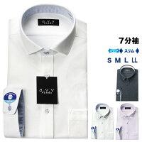 68083cad974540 PR a.v.v ワイシャツ メンズ 7分袖 七分袖 ニットシャツ ストレ.