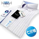【a.v.v】七分袖・形態安定・スリムフィットマルチストライプ・ボタンダウンシャツ(クールビズ/ドレスシャツ/メンズ/…