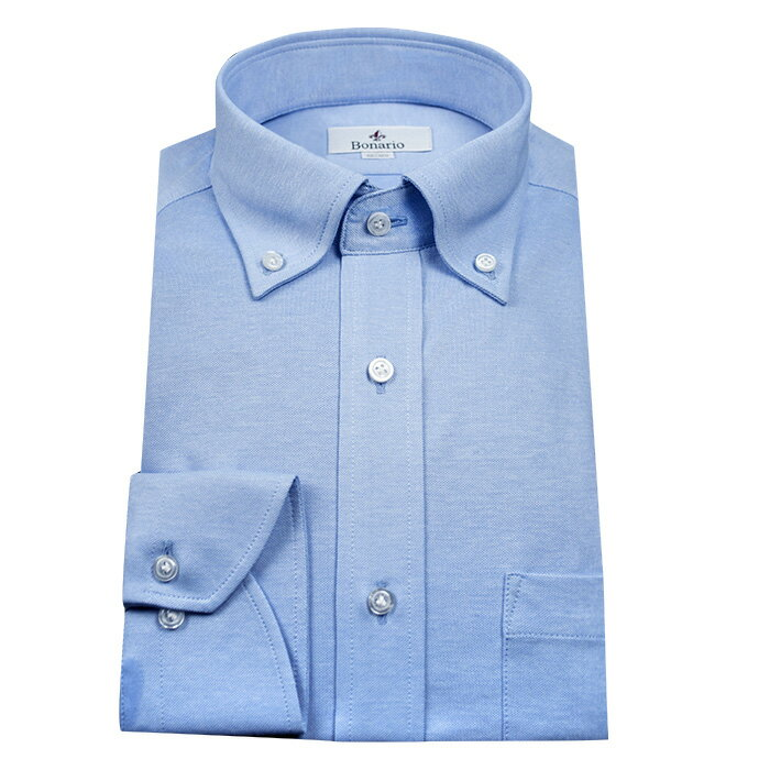 【Bonario】スリムフィット・ストレッチ・イージーケアブルーシャンブレー・ボタンダウン・ニットワイシャツ(長袖ワイシャツ/メンズワイシャツ/Yシャツ/ビズポロ/青/ブルー)