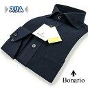 【Bonario】スリムフィット・ストレッチ・イージーケアホリゾンタルカラー・ニットワイシャツ(長袖ワイシャツ/メンズワイシャツ/Yシャツ/カッタウエイ/ビズポロ/ネイビー/他色)10P03Dec16
