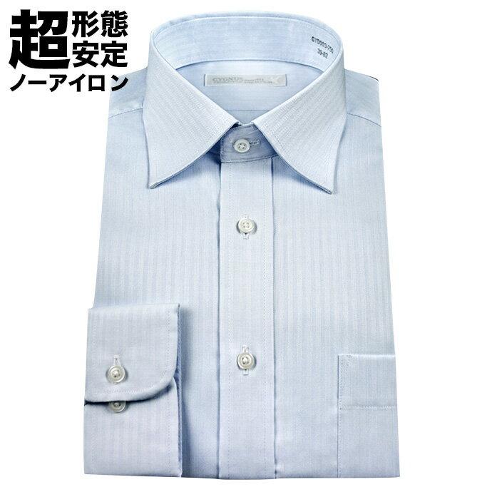 【CYGNUS】超形態安定 制菌 抗菌防臭加工 40サイズ展開【S〜3L】ブルードビーストライプ セミワイドカラー ドレスシャツ(メンズワイシャツ Yシャツ ワイシャツ カッターシャツ ビジネス ブルー 青)2018rd0111