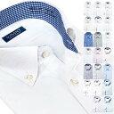 ワイシャツ ビジネス 長袖 yシャツ カッターシャツ ドレスシャツ ビジネスシャツ メンズ ボタンダウン ワイドカラー 形態安定 ホワイト ブルー ストライプ チェック 大きいサイズ 大きい und-one