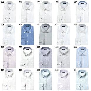 6/17以降出荷クーポンで10%OFF新柄入荷1枚あたり998円よりどり5枚セットワイシャツ送料無料ビジネス長袖yシャツカッターシャツドレスシャツビジネスシャツメンズボタンダウンワイドカラー形態安定ホワイトブルーストライプチェック