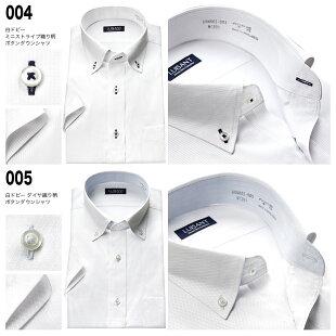 1枚あたり998円よりどり半袖5枚セットワイシャツ送料無料ビジネス半袖yシャツカッターシャツドレスシャツビジネスシャツメンズボタンダウンワイドカラー形態安定ホワイトブルーグレーストライプチェック