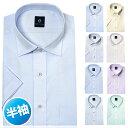 【CHERRY PLAZA】2,500円 半袖 形態安定 メンズ ワイシャツ クールビズ   涼しい 夏シャツ COOLBIZYシャツ ドレスシャ…