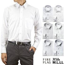 7cd021cfab5e4a 【送料無料】 メンズ 長袖 形態安定 消臭仕立て モノトーン スリム ビジネスシャツ ワイシャツ