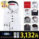 【LAROCHA UOMO】ワイシャツ 長袖 形態安定 スリム ボタンダウン ビジネス シャツ(メンズ 男性 ドレスシャツ yシャツ 白 ホワイト 黒 ブラック ダンディ マイターカラー ドゥエボット
