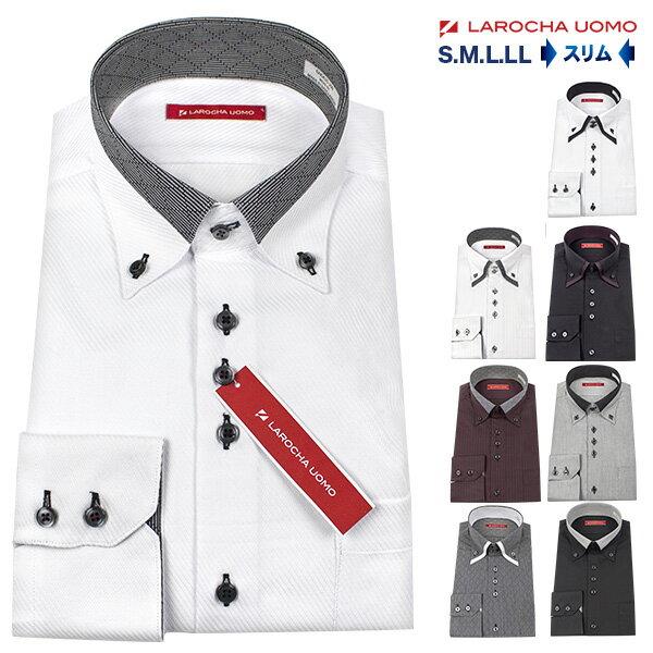 C-ワイシャツ メンズ 長袖 形態安定 スリム | ドレスシャツ Yシャツ カッターシャツ ビジネスシャツ ビジネス シャツ わいしゃつ ボタンダウン ドゥエボットーニ マイターカラー ブラック レッド ホワイト ストライプ ダーク LAROCHA UOMO