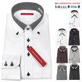 ワイシャツメンズ長袖形態安定スリム|ドレスシャツYシャツカッターシャツビジネスシャツビジネスシャツわいしゃつボタンダウンドゥエボットーニマイターカラーブラックレッドホワイトストライプダークLAROCHAUOMO