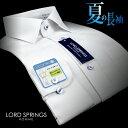 【LORD SPRINGS】吸水速乾・形態安定白ドビー・ショートポイント・セミワイドカラー・ビジネスシャツ(夏の長袖/メンズ/ワイシャツ/ドレスシャツ/Yシャツ/白/ホワイト)s061720