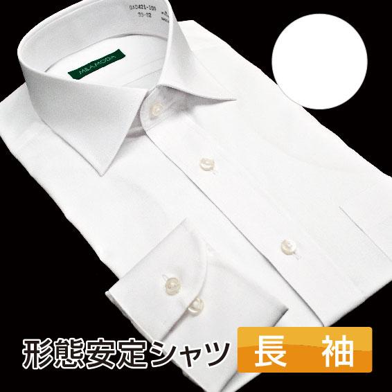 【送料無料】【MILA MODA】形態安定 スリムフィットワイドカラー メンズ ビジネス ワイシャツ(ドレスシャツ yシャツ 白 ホワイト S M L LL 3L)