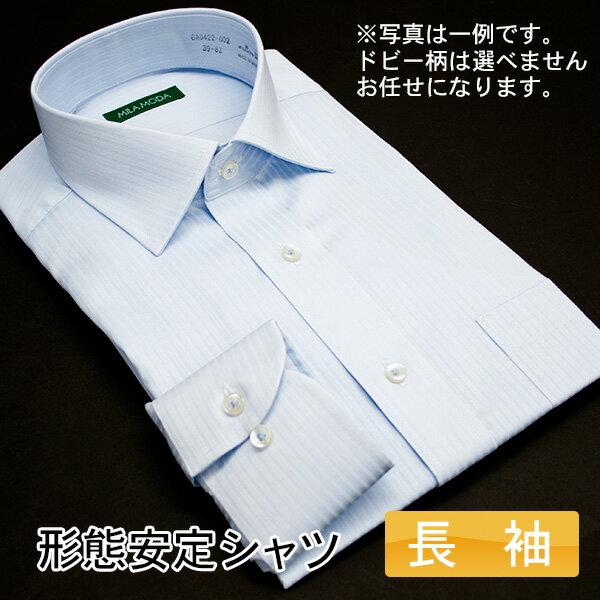 【 送料無料 】 ワイシャツ 長袖 形態安定 メンズ スリム スリムフィット セミワイド ビジネス ドレスシャツ Yシャツ カッターシャツ ビジネスシャツ シャツ わいしゃつ ブルードビー ブルー 青 男性 3L MILA MODA バーゲン