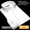 【MILA MODA】形態安定加工・送料無料・スリムフィット白ドビー・ボタンダウンシャツ(ドレスシャツ/ワイシャツ/ビジネスシャツ/白/ホワイト) メンズ