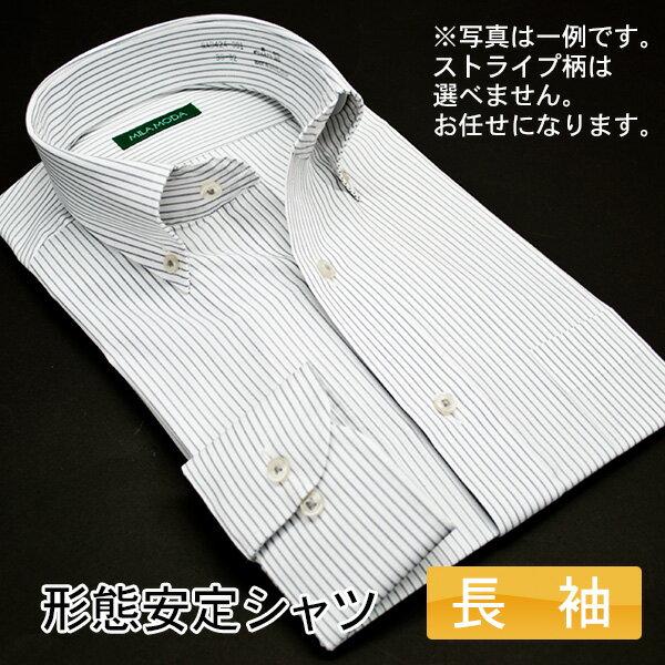 【送料無料】 ワイシャツ 長袖 形態安定 メンズ スリム スリムフィット ボタンダウン ビジネス ドレスシャツ Yシャツ カッターシャツ ビジネスシャツ シャツ わいしゃつ ストライプ グレー モノトーン 男性 3L MILA MODA