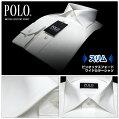 【POLOb.c.s.】形態安定加工・スリムフィット・ピンオックスフォード・ワイドカラーシャツ(長袖/ワイシャツ/Yシャツ/ドレスシャツ/白シャツ/リクルートシャツ/S〜3L)