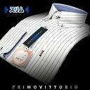 【PRIMOVITTORIO】形態安定・スリムフィット・エアータンブラー加工ピンストライプ・ボタンダウンシャツ(長袖ワイシ…