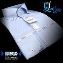 フィット プリント・ボタンダウン・ブルーシャツ ワイシャツ