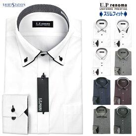 U.P renoma ワイシャツ メンズ 長袖 形態安定 スリム ドレスシャツ Yシャツ カッターシャツ ビジネスシャツ ビジネス シャツ ボタンダウン ドゥエボットーニ マイターカラー ドビー ダークカラー ストレッチ