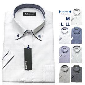 ワイシャツ メンズ クールビズ 半袖 形態安定 消臭 半袖シャツ 半そで ドレスシャツ Yシャツ カッターシャツ ビジネスシャツ ビジネス シャツ ワイシャツ ボタンダウン ストッパー マイター ワイド ブラック ダークシャツ UP レノマ