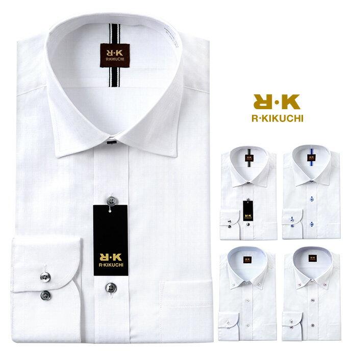 R KIKUCHI ビジネス長袖ワイシャツ メンズ 春秋冬 ボタンダウン ワイドカラー 形態安定 スリム 白 ストライプ チェック 市松模様 ドビー M L LL