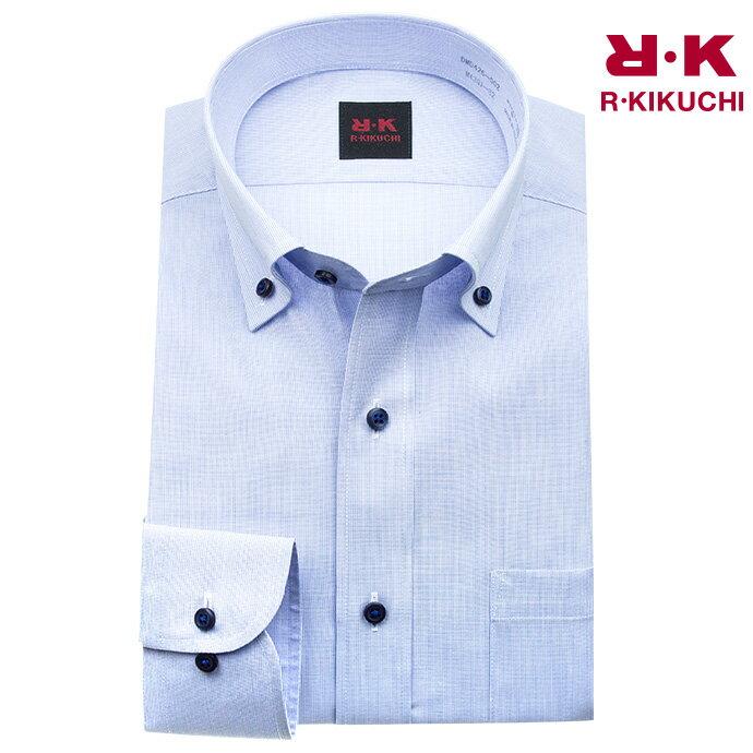ワイシャツ メンズ 長袖 形態安定 ブルー ハケメ無地 ボタンダウン シャツ yシャツ カッターシャツ ドレスシャツ ビジネスシャツ ビジネス シャツ R・KIKUCHI