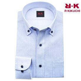 563352c0b1b79  30%OFF ワイシャツ メンズ 長袖 形態安定 ブルー ハケメ無地 ボタンダウン シャツ