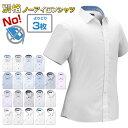 ワイシャツ ニットシャツ 別格 ノーアイロン シャツ 3枚セット 半袖 クールビズ 1枚あたり1,999円 形態安定 feature01…