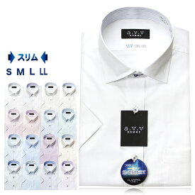 a.v.v メンズ ワイシャツ クールビズ 半袖 形態安定 吸水速乾 消臭 | ドレスシャツ Yシャツ カッターシャツ ビジネスシャツ ビジネス シャツ わいしゃつ マイターカラー ボタンダウンドビー avv アーベーベー クールビズ