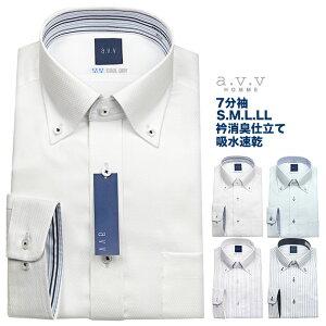 a.v.v ワイシャツ メンズ クールビズ 七分袖 7分袖 形態安定 吸水速乾 消臭 ボタンダウン ブルー ストライプ ドビー ドレスシャツ Yシャツ カッターシャツ ビジネスシャツ ビジネス シャツ avv