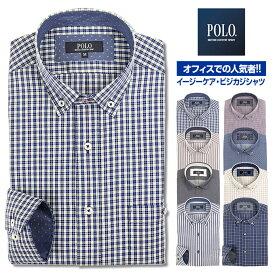 POLO BCS ワイシャツ 長袖 メンズ イージーケア ストライプ チェック ショート ボタンダウン ワイド ラウンド ビジカジ ドレスシャツ Yシャツ カッターシャツ ビジネス シャツ ネイビー ブルー レッド ブラウン 標準体 ポロ
