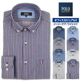 POLO B.C.S. 長袖ワイシャツ メンズ ボタンダウン ストライプ チェック デニム|テンセル:60%/ポリエステル:40% ビジカジ 新生活