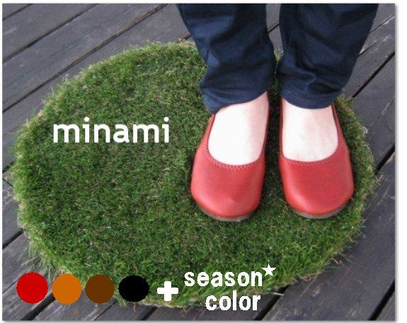 日本製【minami 1511】 ミナミ1511 レッド ブラウン ダークブラウン ブラック・アイボリー・オーク・オリーブ レディース・婦人靴・スリップオン・パンプス・カジュアル