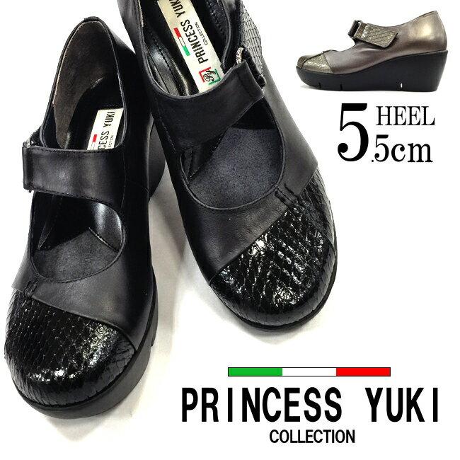 【送料無料・送料込(一部地域を除く)】 【PRINCESS YUKI】 プリンセス ユキ3791  ブラック/NS ブロンズ/NS モーヴ/NS レディース・婦人靴・コンフォート・ストラップパンプス
