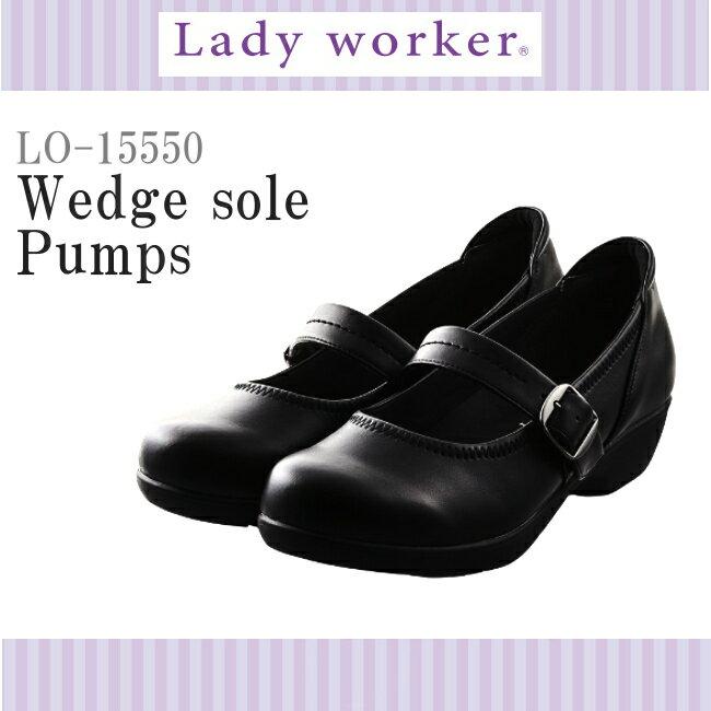 【送料無料・送料込(一部地域を除く)】 【Lady Worker】レディワーカー15550 ブラック レディース・パンプス・ストラップ