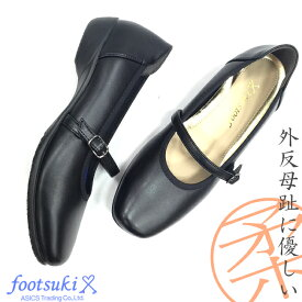 eef8ef790962 楽天市場】走れる パンプス(ブランドアシックス)(レディース靴|靴 ...