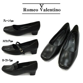 【Romeo Valentino】 ロメオバレンチノ シーガル3370・3371・3372 ブラック レディース・パンプス・プレーン・ストラップ・ローファー