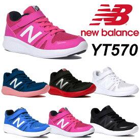 【送料無料・送料込(一部地域を除く)】ニューバランス New Balance(NB)YT570 ネイビー/ピンク ブラック/レッド ピンク ブルー ブラック ホワイト マジックテープ