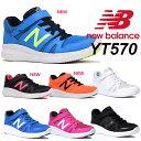 【送料無料・送料込(一部地域を除く)】ニューバランス New Balance(NB)YT570 ブラック/ピンク オレンジ/ブラック ブルー/ライム ピンク ブルー ブラック ホワイト マジックテープ