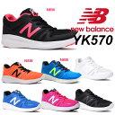【送料無料・送料込(一部地域を除く)】ニューバランス New Balance(NB)YK570 ブラック/ピンク オレンジ/ブラック ブルー/ライム ピンク ブルー ブラック ホワイト シューレースタイプ